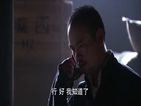 上海王:男子突然接到上级的指令,让美女和丈夫通电话