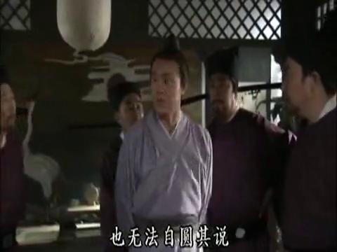 宋慈说出此案由冤情,是个阴谋,面对袁捷的逼问,宋慈开始推理