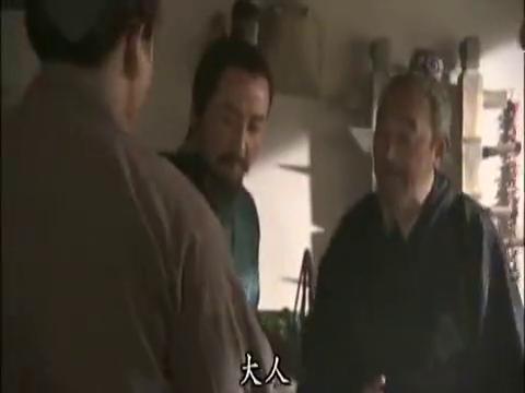 宋慈都拿出证据和唐二宝的异常,吴淼水还要他找出杀人的理由