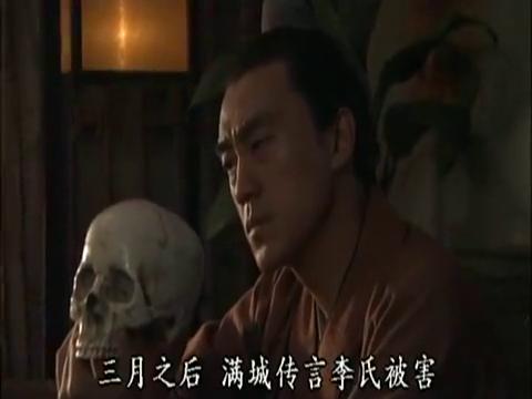 宋慈检查尸骨,知道还有另一起谋杀案,思考贾博古的做法所在