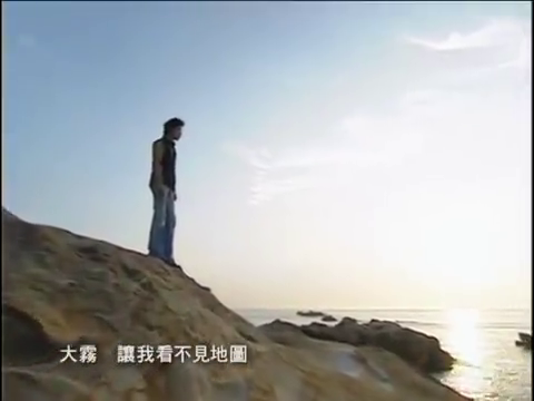 【滚石巨星剧场】许绍洋 - 花香番外篇 第一话
