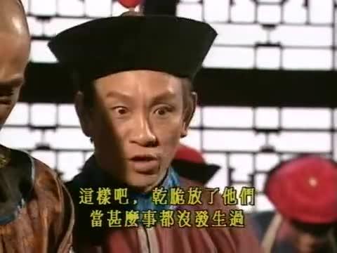鹿鼎记:小桂子刚要找皇帝告状 转头就碰到太后