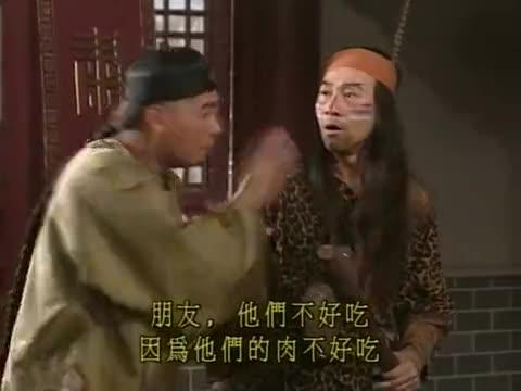 鹿鼎记:阿珂求小宝 让小宝换郑克爽 小宝心里苦啊