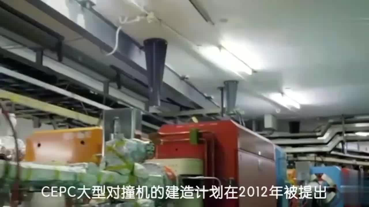 杨振宁反对花千亿建超大型对撞机为什么其他院士却极力支持
