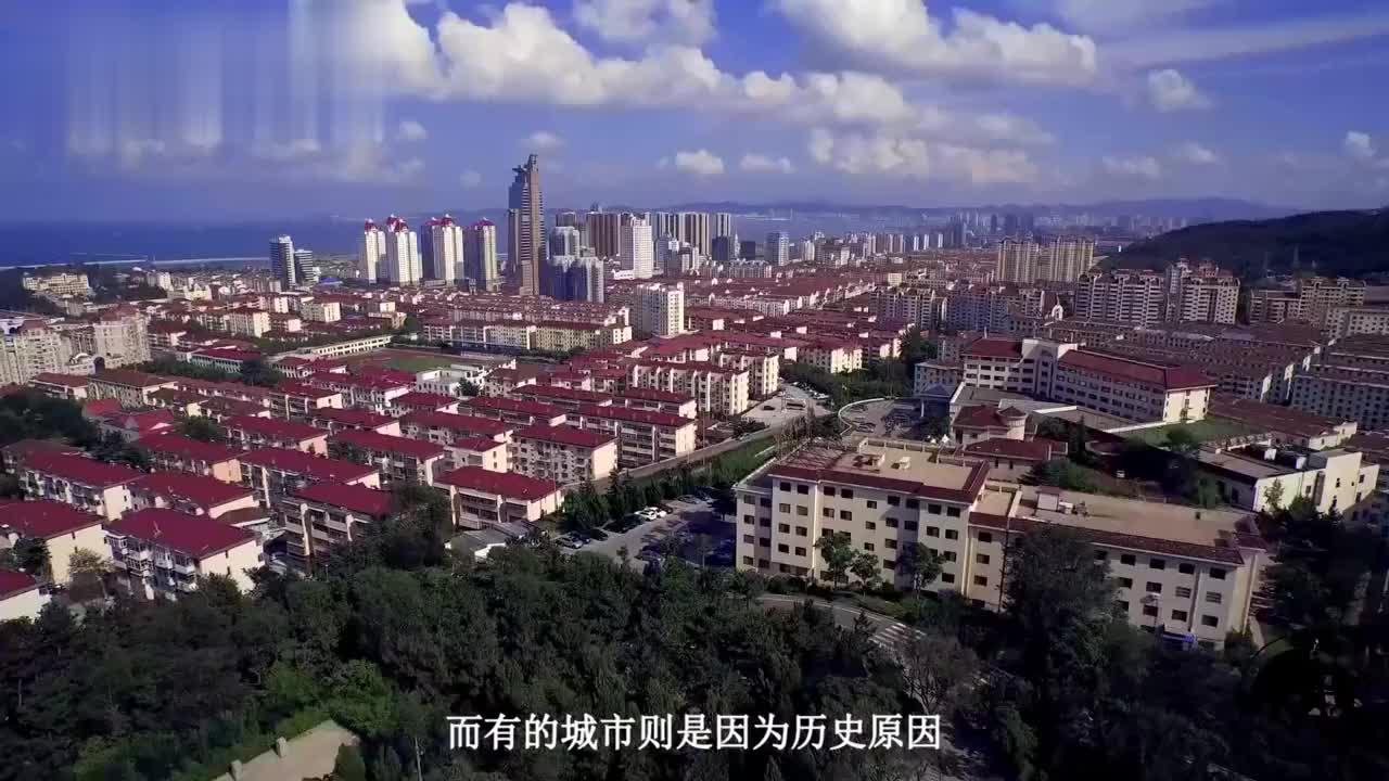 """中国用""""钱""""命名的城市,矿产资源种类达40种,就在甘肃!"""