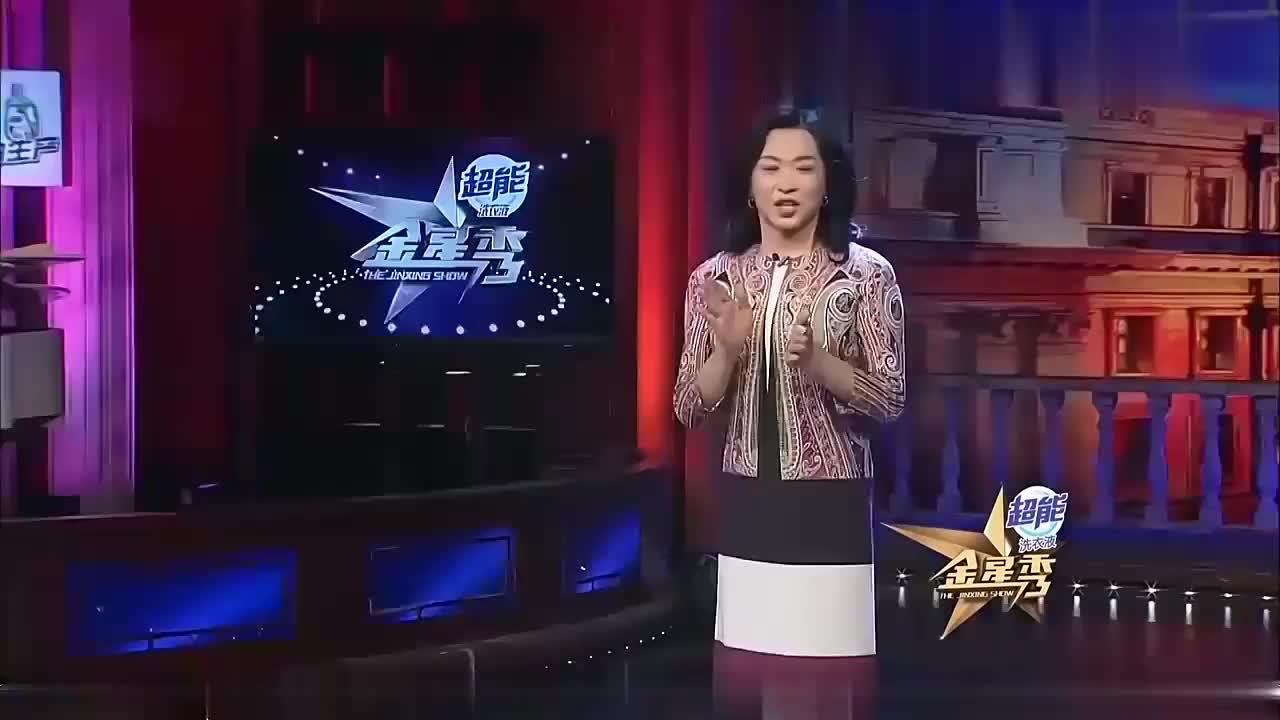 金星秀:金星演出被推迟,就因为某领导还没到场,你说气不气