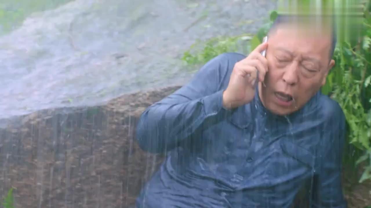 超级翁婿:何欣终于找到当年害朱利的人,朱利现在却在雨中挣扎!