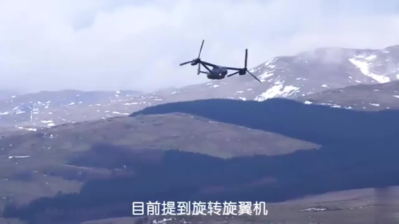 """装备16个螺旋桨""""中国鱼鹰""""首次亮相时速600公里性能强悍"""
