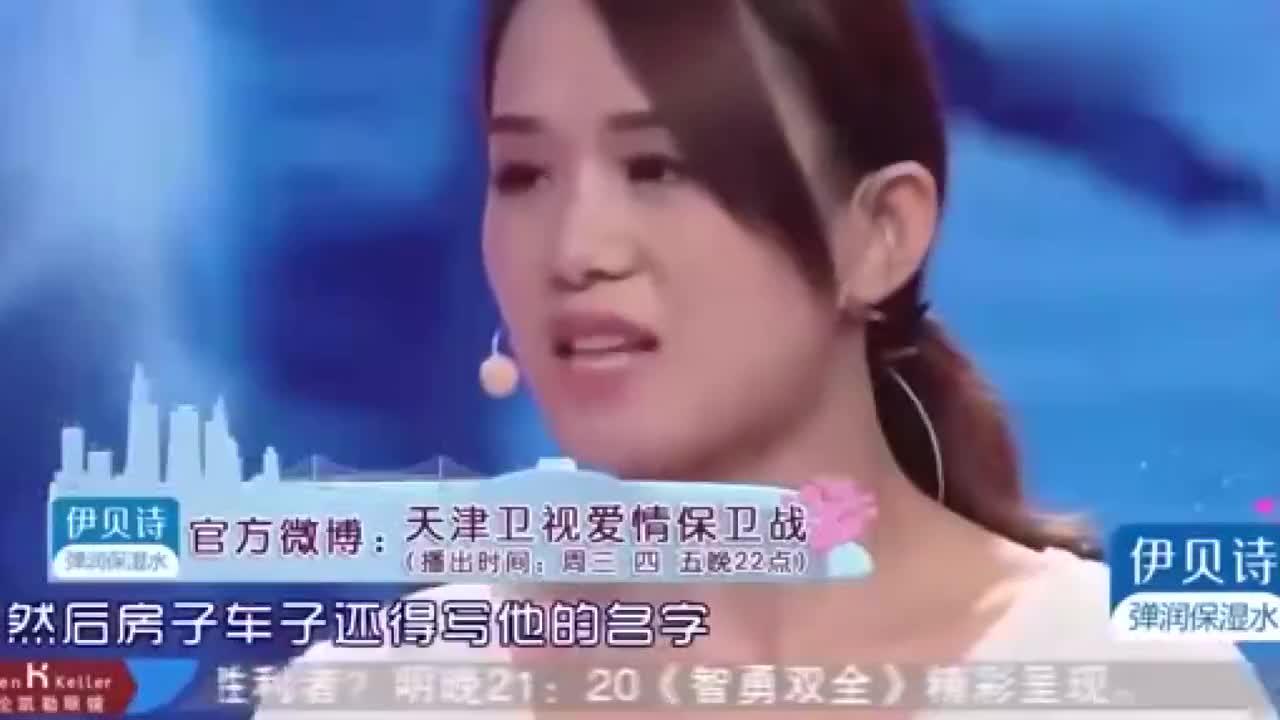 婆婆对儿媳口出恶言,还约法三章,涂磊:她比你儿子强百倍!