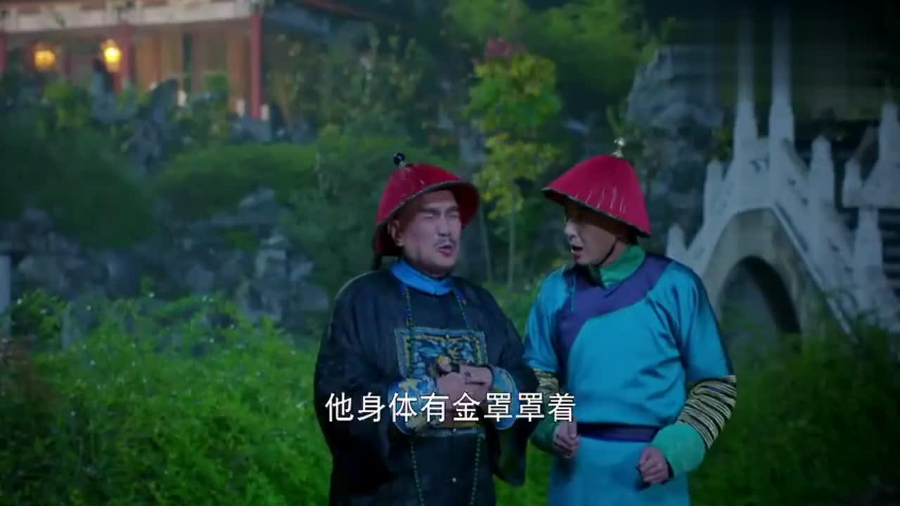 鹿鼎记:多总管要和小桂子当兄弟,两人还互相谦虚!