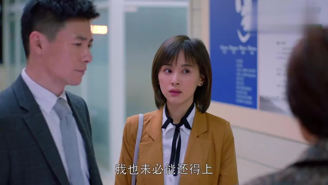 樊胜美终于硬气了起来,直接让他妈选择,等着樊父死还是卖房子!