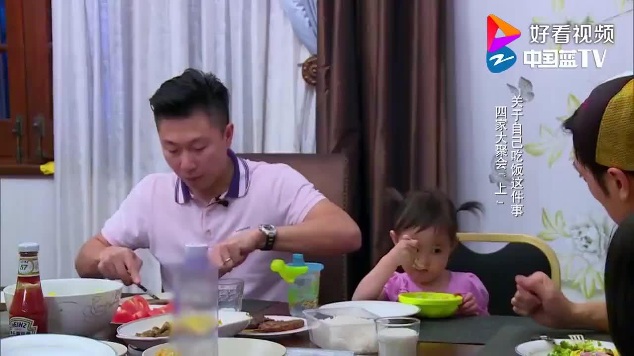爸爸回来了:吴尊教neinei中文,自己都懵了,实在太搞笑了