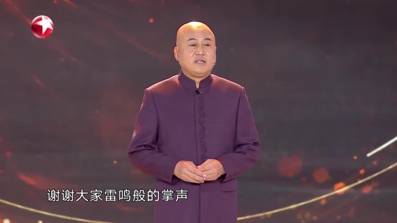 """""""冷面宗师""""方清平抱怨参赛没奖金?郭德纲:分您点儿"""