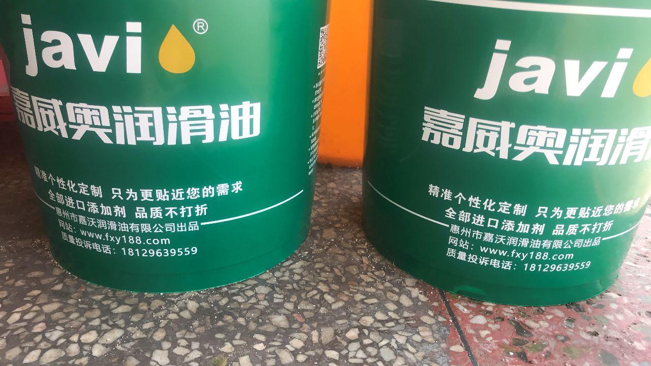 不锈钢拉伸油的应用与使用方法介绍
