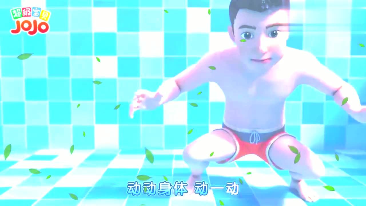 超级宝贝宝宝多一些课外活动,锻炼身体,健康才是第一位