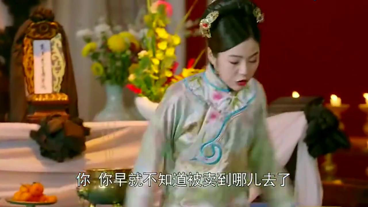 东哥嫁给皇太极沦为小妾终日被欺负,终于爆发了。