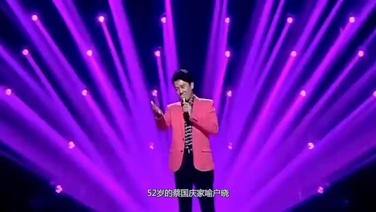 春晚当红男歌手,52岁的蔡国庆家喻户晓,他却因病逝世多年