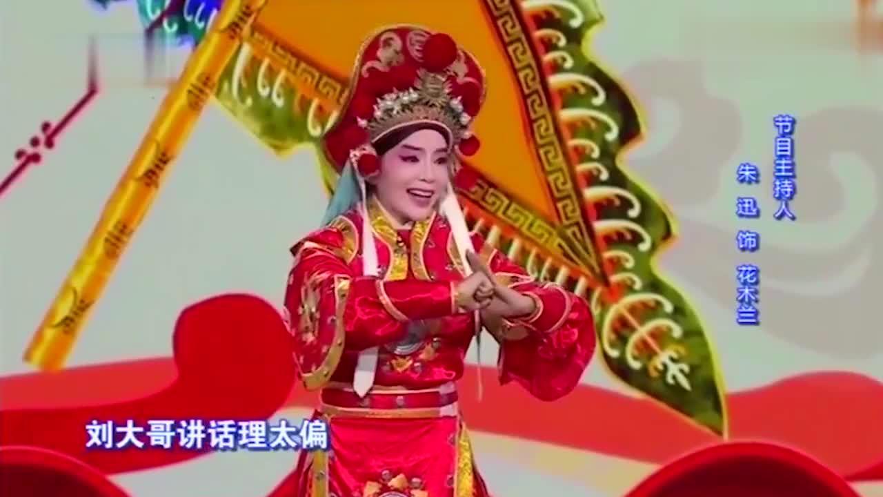 央视主持人唱戏曲:朱迅唱京剧太惊艳,撒贝宁一开口小香玉震惊了