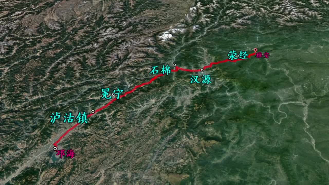 临崖绝壁而又风景绝美的雅西高速,三维地图带你激情穿越!