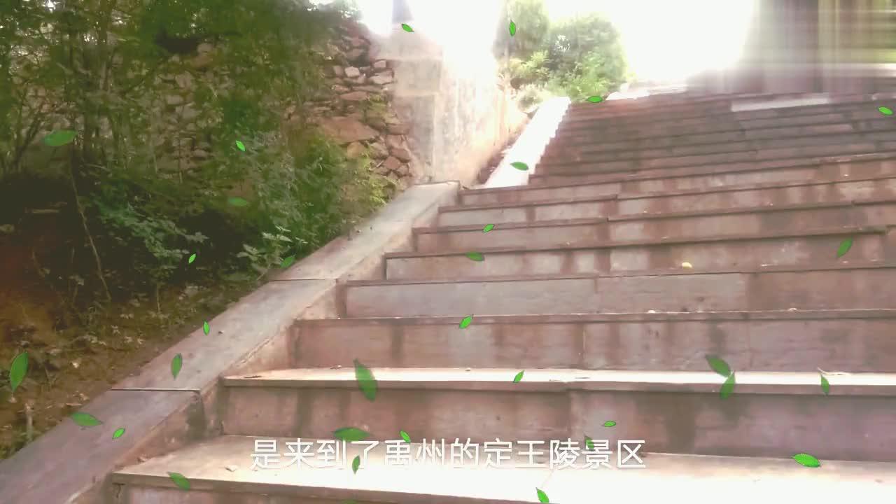 河南禹州具茨山,周定王陵所在地,一块风水宝地,风景真壮观