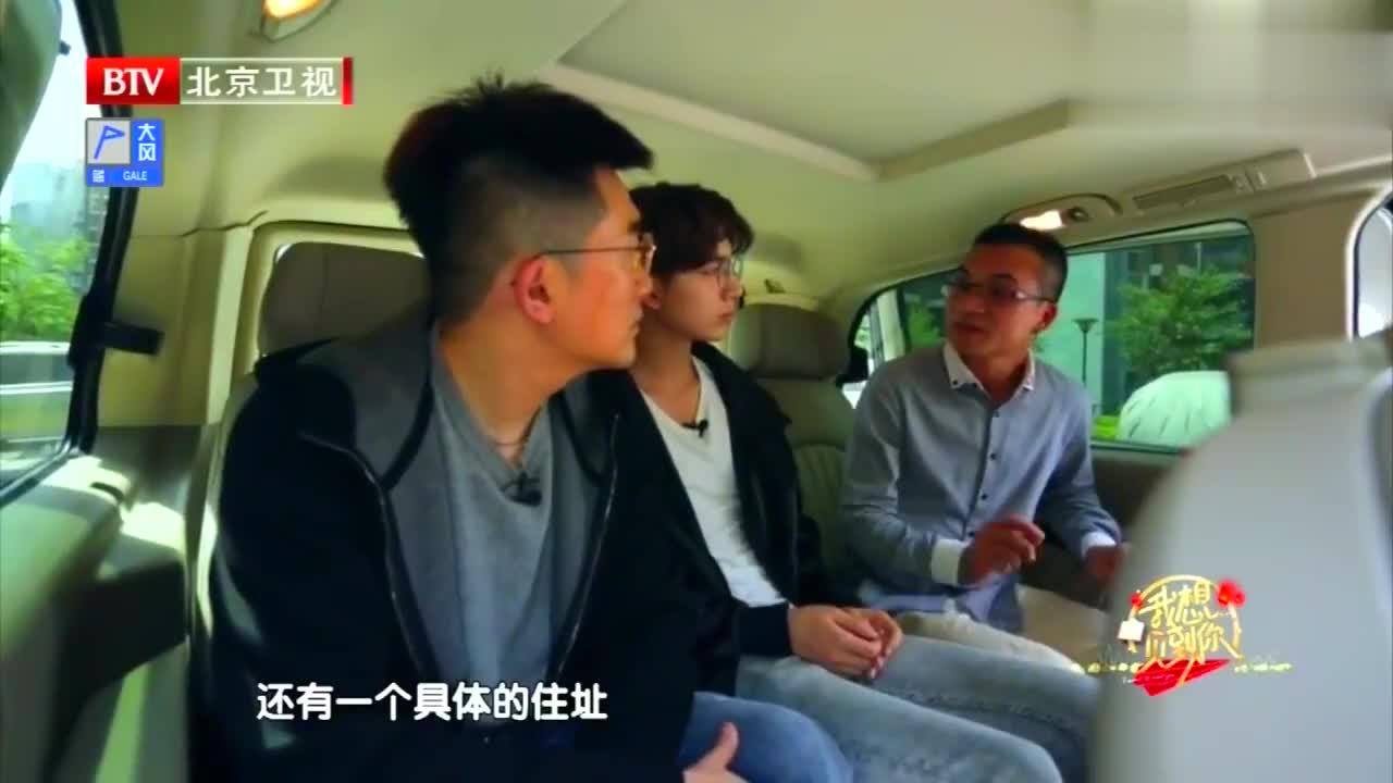 我想见到你:苏有朋帮村医晓花寻父,李宏毅打探消息,能否成功!