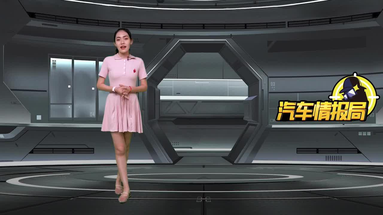 视频:名爵6 PHEV正式亮相 荣威iMAX8首发亮相  情报局
