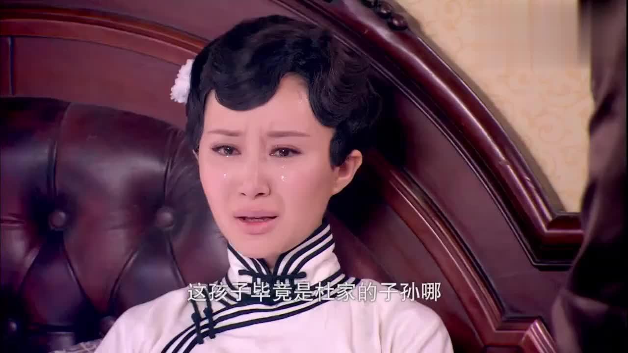 烽火佳人:毓婉怀孕了,可婆家怀疑她的贞洁,不敢回杜家报喜!