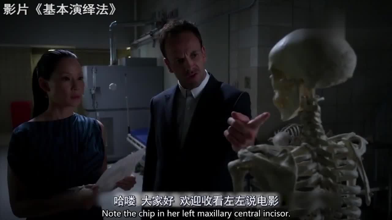 变态医生杀害娇妻,为了不被怀疑,将尸体制成标本放在实验室