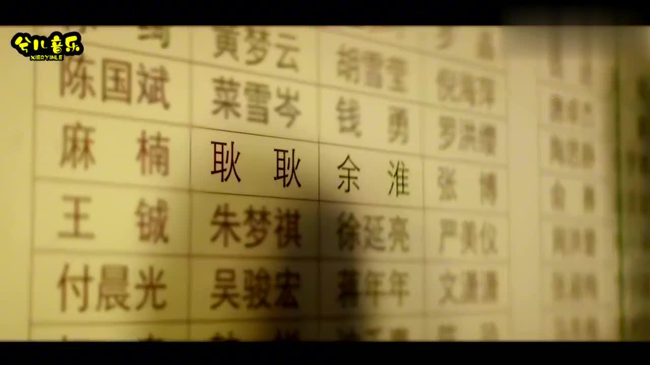 林俊杰的这首《背对背拥抱》,当优美的旋律响起时,满满的幸福感