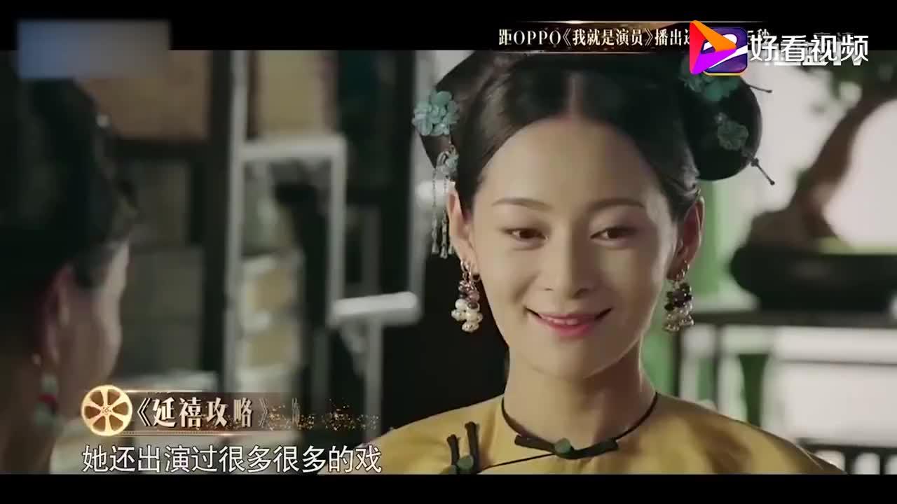 杨蓉、王媛可、斓曦挑战原创剧本《后宫》,三人同台飚戏太精彩