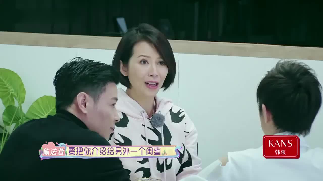 陈法蓉爆料蔡少芬曾想介绍闺蜜给张晋,被婆婆看透心思!