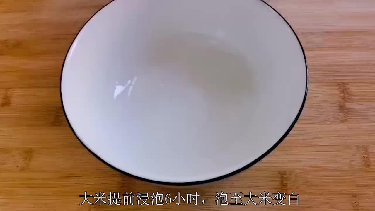 大米冰糖发糕新做法,无需发酵等待,Q弹香甜不粘牙,营养又美味
