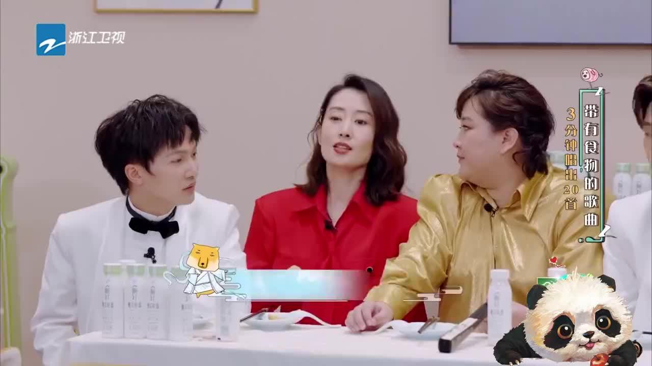 《青春环游记2》杨迪贾玲的曲库让人笑喷,刘敏涛范丞丞救场及时