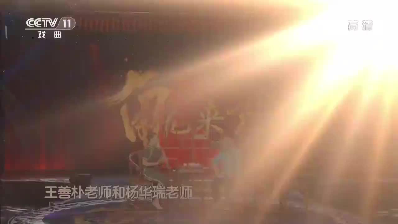 王善朴杨华瑞老师,第一代《朝阳沟》的演员,经典重现!