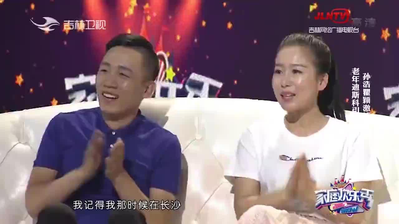 家庭欢乐秀:孙浩、瞿颖现场放飞自我,嗨跳老年迪斯科,太搞笑了