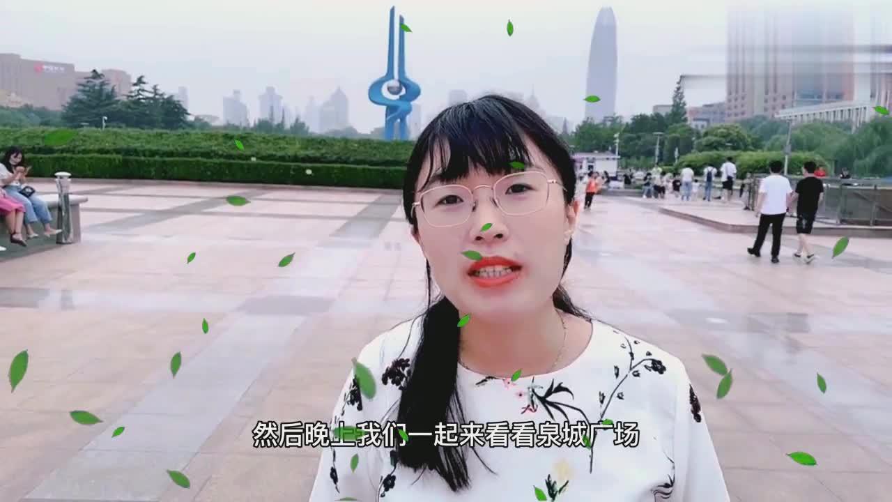 山东济南泉城广场音乐喷泉,总投资多万,夜景太壮观