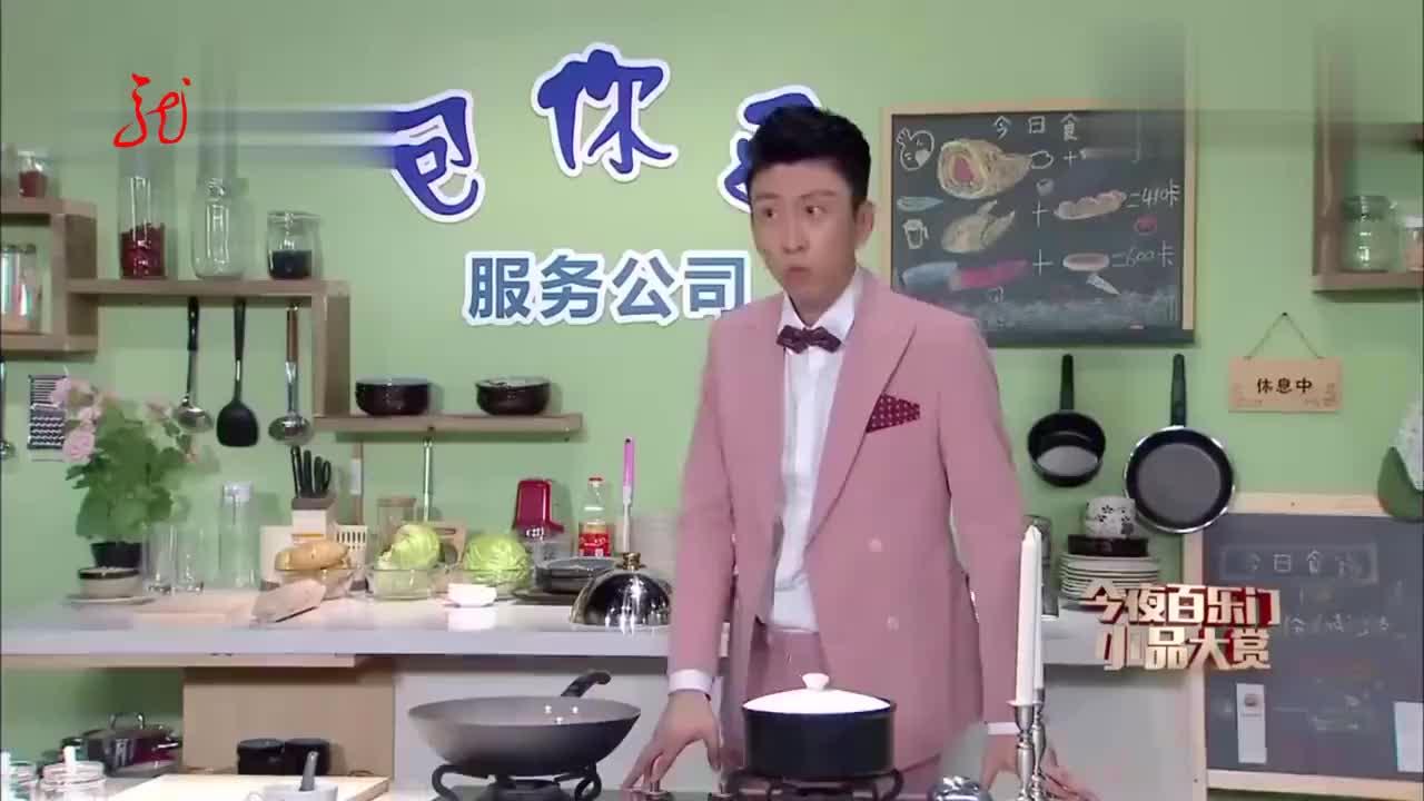 搞笑:姓薛名不惠,这个厨艺老师自带笑点!不愧是谐星张海宇!