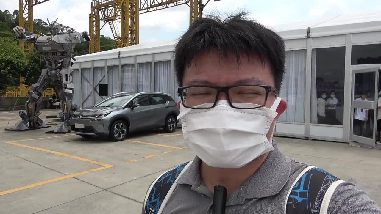 边开车边中药保健,Aion V可以做到【汽车Vlog315】