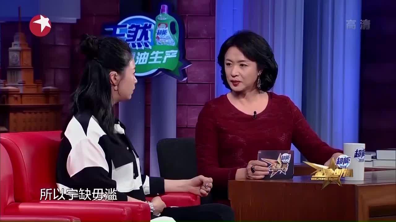 蒋欣看霍建华和林心如挺开心,解释原因,这逻辑满分!