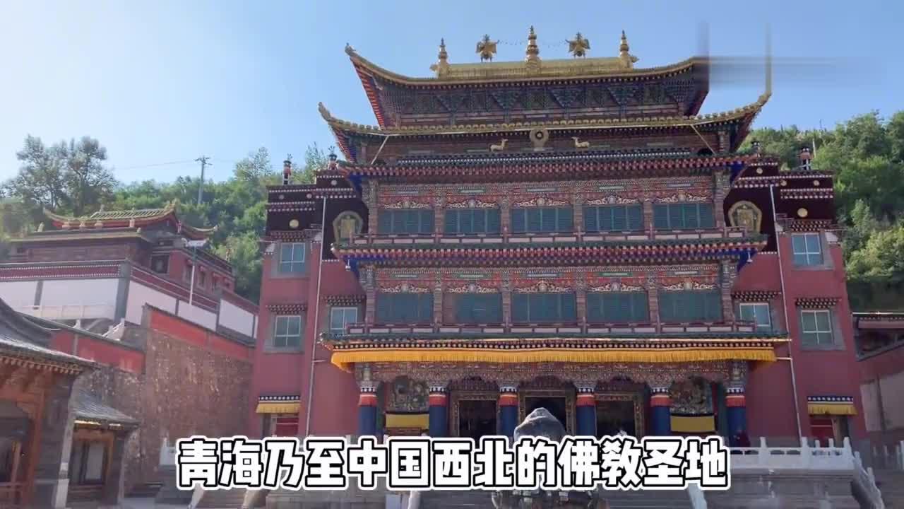 神圣!实拍青海最美寺院塔尔寺!历经600年享誉世界,去过还想去