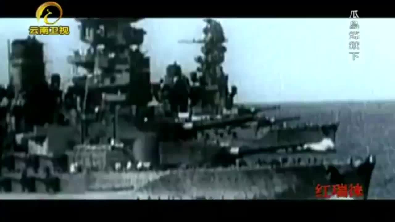 瓜岛被美军占领,日军大本营暴跳如雷,酝酿一个夺岛计划!
