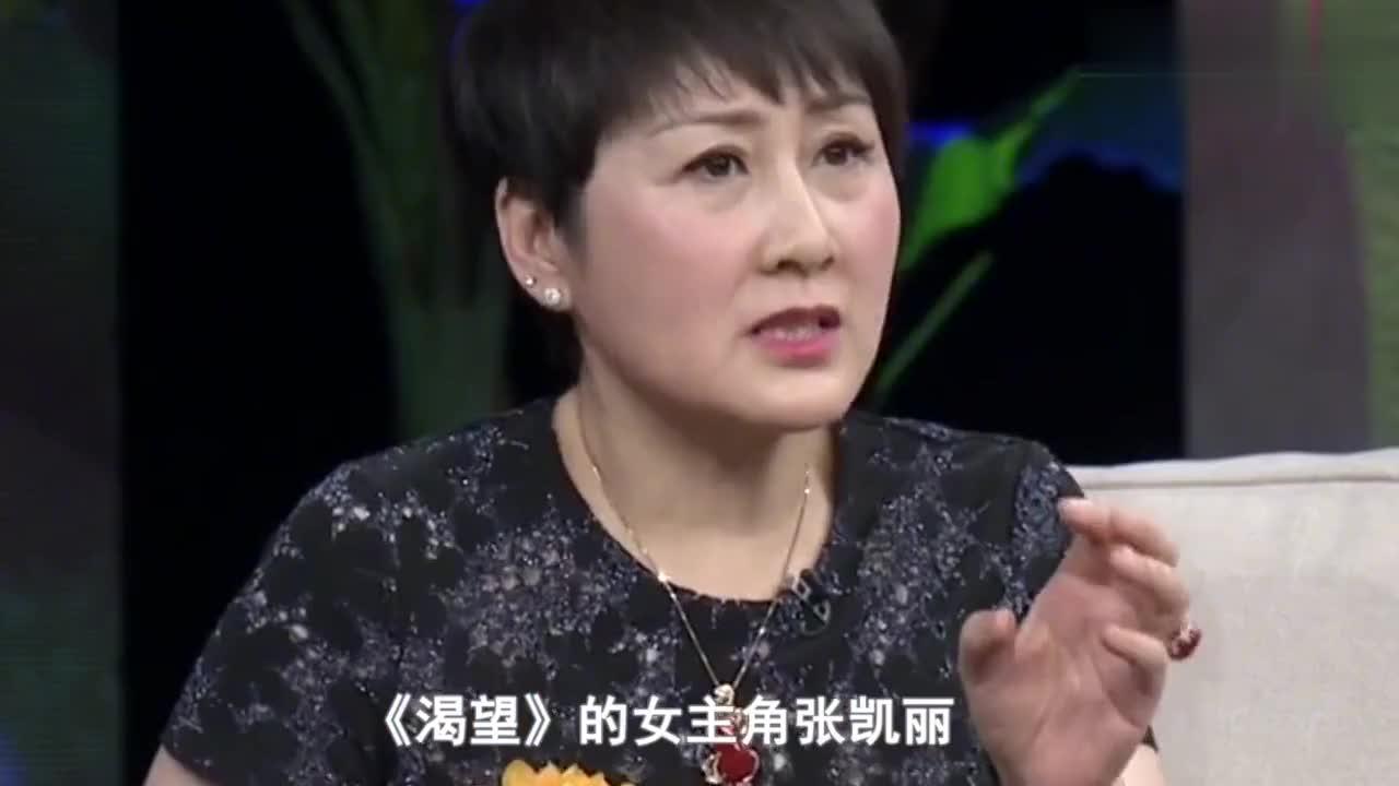 """张凯丽:曾是速滑运动员,因腿太长退役,如今演""""婆婆""""大火"""