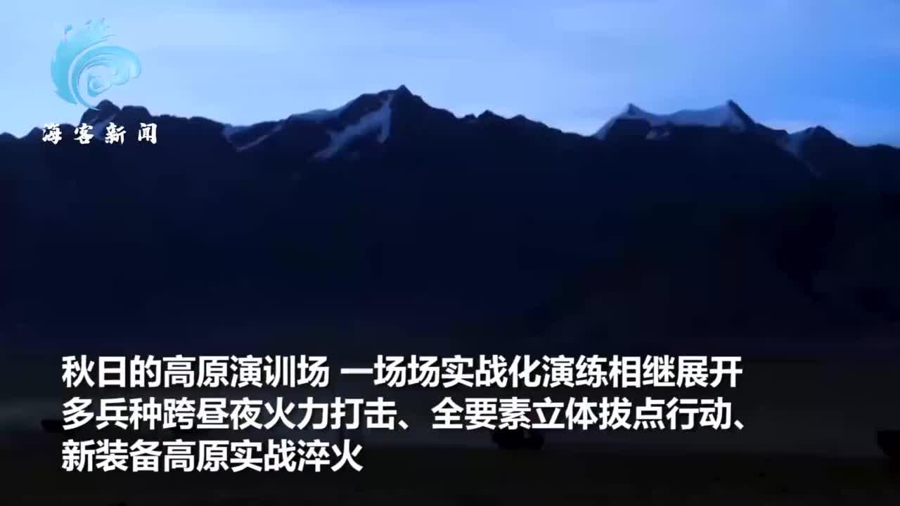 解放军唐古拉山演习高炮集结构建防空火