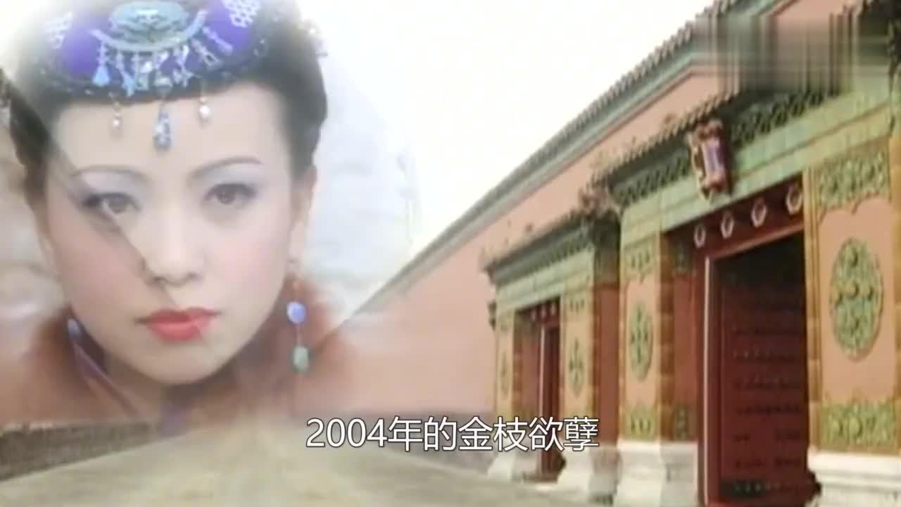 金枝欲孽:如妃当年为何不跟着孔武一起离开,16年后才知其中缘由