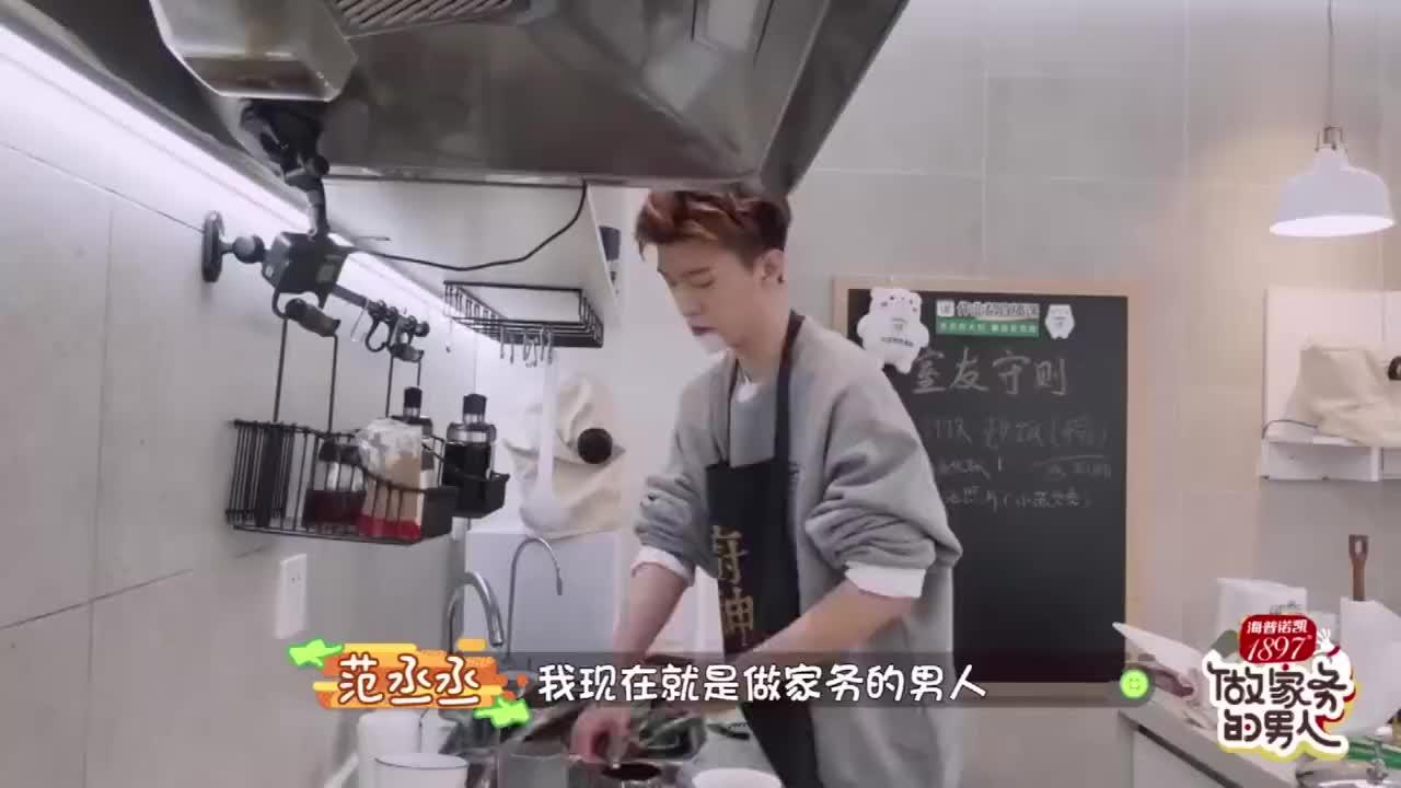 郑恺帮王祖蓝下厨做饭干家务,张继科和惠若琪打乒乓球