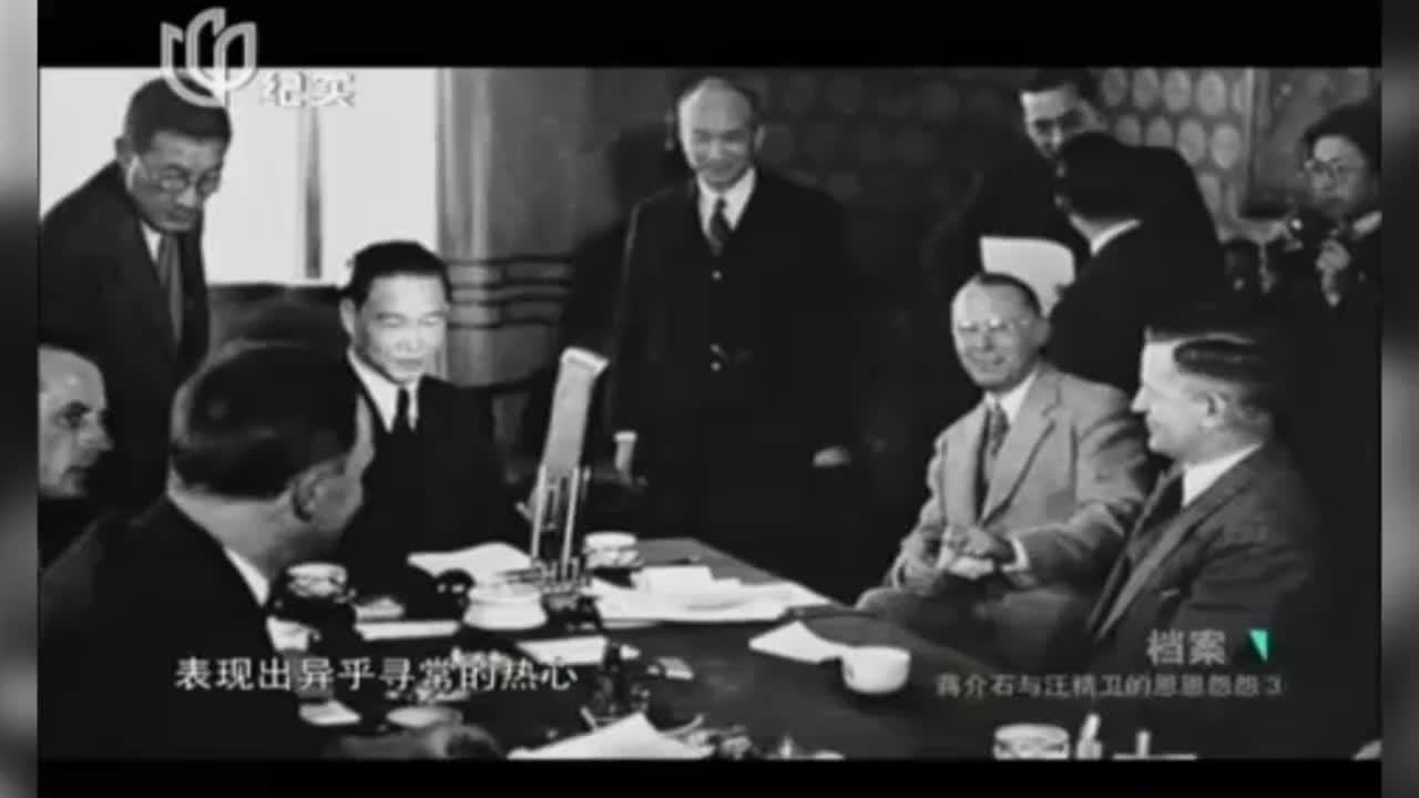 1938年汪精卫向蒋谏言与日求和,惨遭拒绝,日本趁机发表声明!