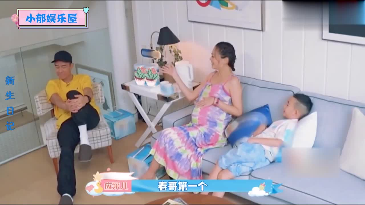 明星自曝英文名合集,陈小春英文名只因邻家姐姐,采儿表示很疑惑