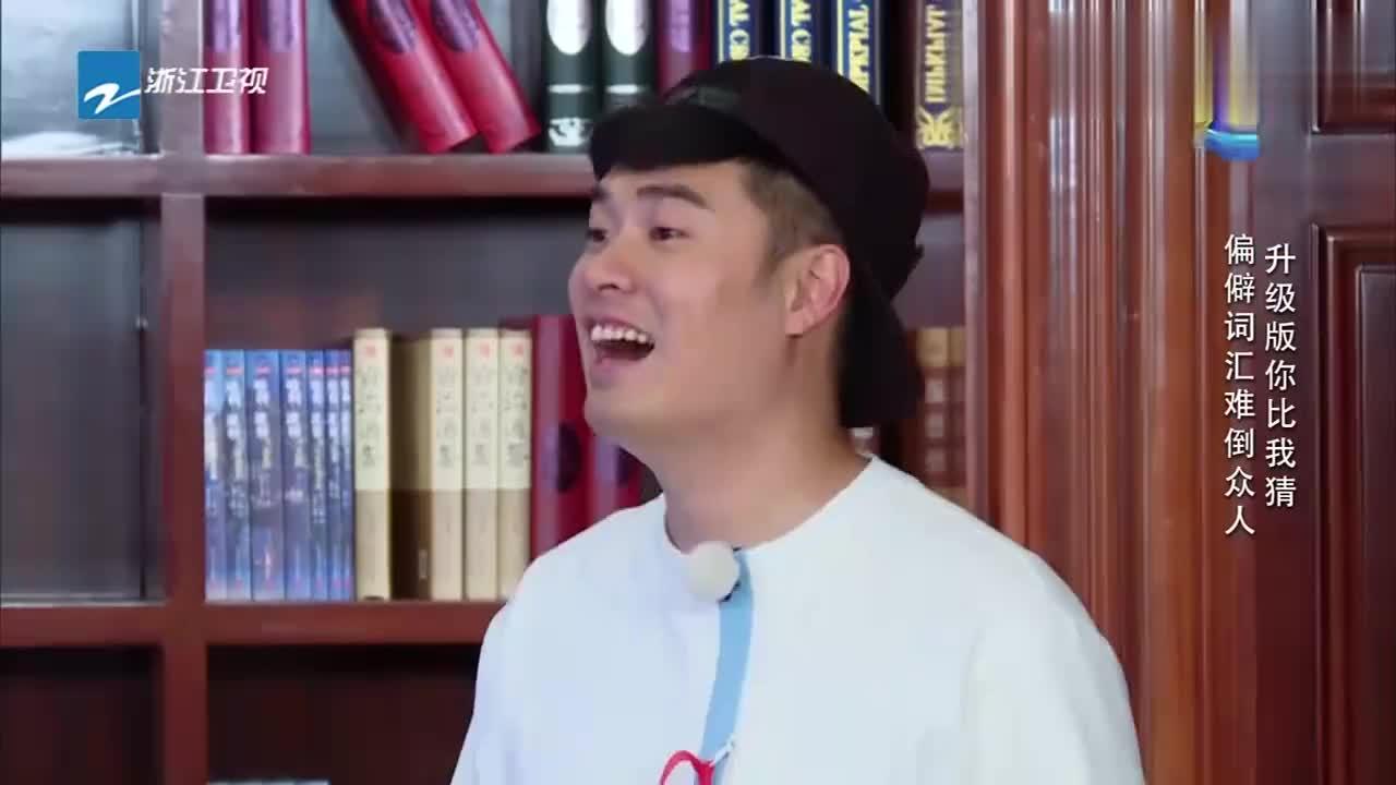 baby直呼是中国的一个州,王祖蓝:皮蛋牛肉粥,陈赫瞬间笑喷!