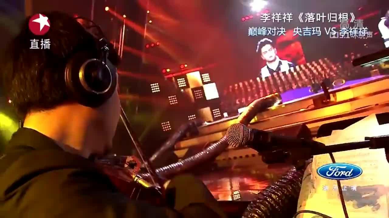 中国梦之声:李祥祥《落叶归根》夺冠的曲,太震撼了