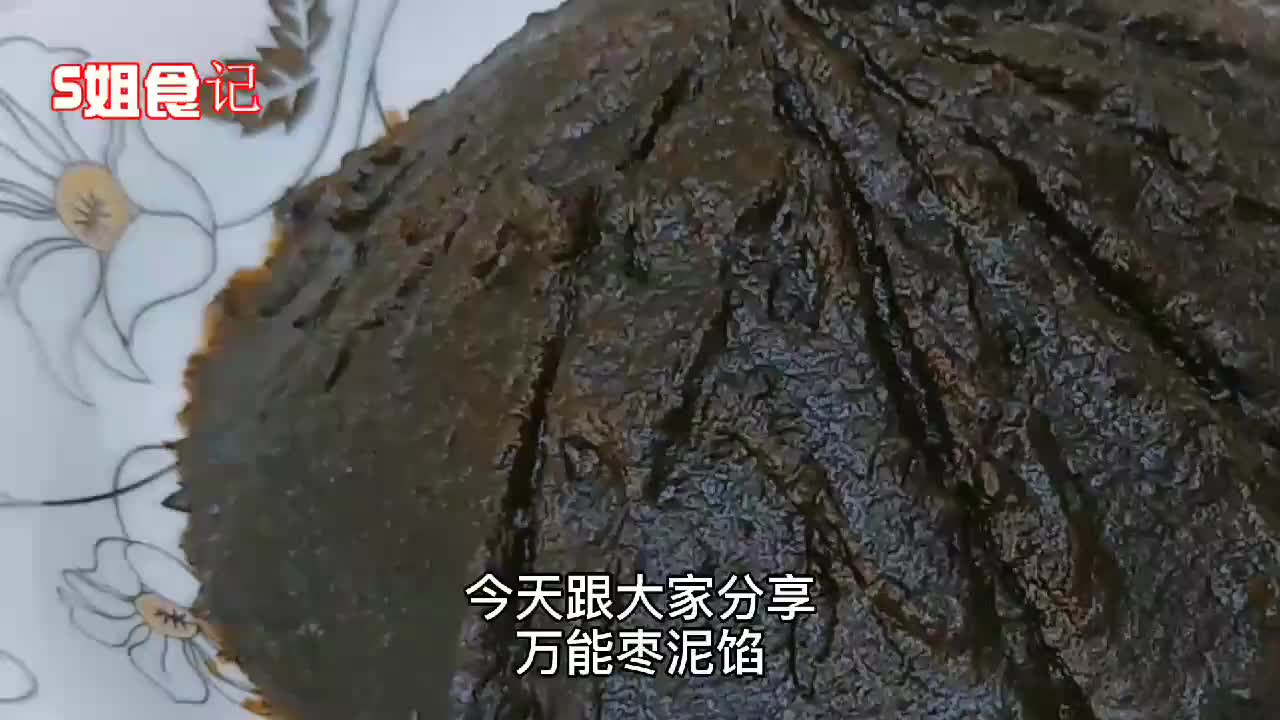 消耗红枣,做些万能枣泥馅,中秋拿来做枣泥麻饼是再好不过了